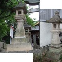津和野藩御船屋敷時代の痕跡