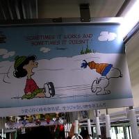 Snoopyの含蓄あるセリフ