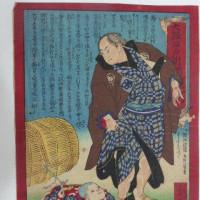 相撲資料紹介(22)大阪関係