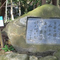 万葉アルバム(奈良):桜井市金屋、磯城瑞籬宮伝承地