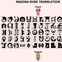 【雑記】アニメ「魔法少女まどか☆マギカ」特集