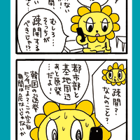JR秋葉原駅爆発物騒ぎでどうしても僕が気になること、霞が関駅アタッシュケース事件との既視感。