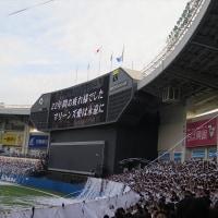 9/25千葉マリン サブロ~~~~!