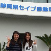 静岡県セイブ自動車学校マッチ