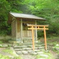 パワースポット「塩川滝」「塩川神社」 前半/    愛さがみひまわり療術院