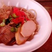 低糖質麺使用沖縄そばを食べてみる・・・三倉食品(東崎)