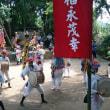 冠嶽神社・平成29年8月行事予定(鹿児島県いちき串木野市)