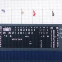 オープン戦対武蔵(3)