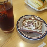 新宿御苑ランチ〈10〉珈琲店ランチ