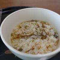 米研ぎ笊(ざる)