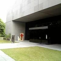 中富記念くすり博物館
