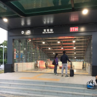 Global Sources Electronics@香港アジア国際博覧館 2016/10/14