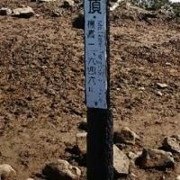 天狗岳(オーレン小屋) 2017.5.26~27
