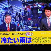 3/22 森田さんの 二人のネクタイ 斜めのストライプ 趣味が似ている?