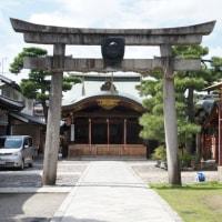 京都の極み ー 最終章