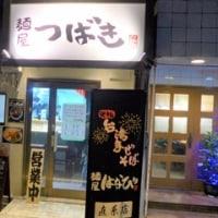 【新店】キミスタ@麺屋 つばき 岸里店