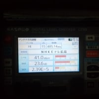 今日午後の部2番目は、広島市安佐北区へ地デジ受信不調改修工事にお伺いしました~(^^♪