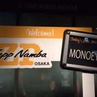 MONOEYES   Cold Reaction Tour 2015 at Zepp Namba
