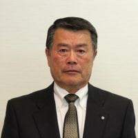 山梨県剣道連盟会長に渡邊宏一氏