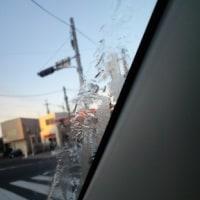 初・凍結!!
