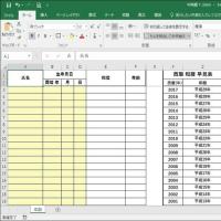 もう一度 年齢計算 Excel