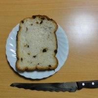 パン切り用包丁