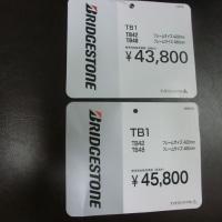 何が何でも値段を上げるぞ! メーカーからそんな声が聞こえてきそう、今日入荷の「TB1」早くも2枚のプライスカードが・・・