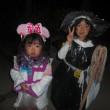 Happy Halloween!!