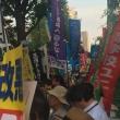 7.19安倍内閣退陣国会前行動
