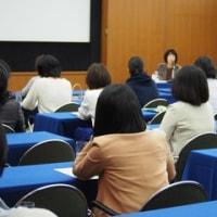 第三期4月度政経塾