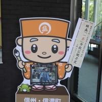 ぶらり旅・一茶記念館①(長野県上水内郡信濃町)