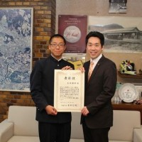 平成28年度全国中学校体育大会第54回全国中学校スキー大会に出場された出口満博さんに箕面市長表彰!