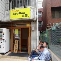 BooBoo太郎。 (千葉市中央区)