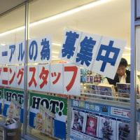 【ファミマ化】サークルK総社井出店が来月ファミマに!