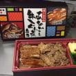 鳥取県米子市出張