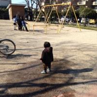 ななちゃんと公園