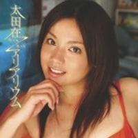 チュート福田がモデルと熱愛