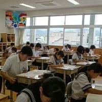 6/27 期末テスト 1日目