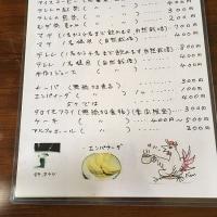 尾道、福山の島 喫茶テレレ「展示室」の衝撃