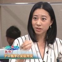三浦瑠麗も安倍総理の「メシ友」に!