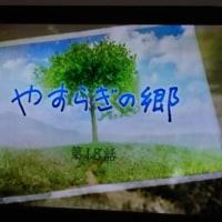 倉本聰ドラマ