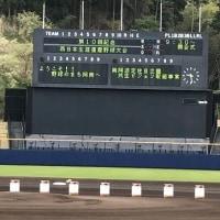 西日本生涯還暦野球大会開会式に