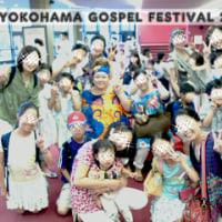 YOKOHAMA GOSPEL FESTIVAL 2016