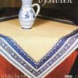 ウズベキスタンの刺繍本