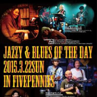 JAZZY & BLUES OF THE DAY