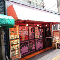 POTOHAR 新宿店
