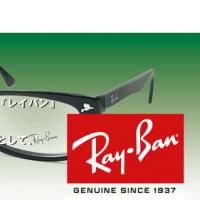 度つきレンズはプラスチック製になります。レンズにはレイバンの刻印はございません。