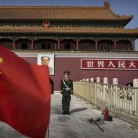 【国際経済備忘録】中国共産党というグローバリストにとって都合の悪い人物がアメリカ大統領になってしまった。
