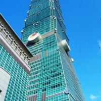 台北101(中華民国台北市)