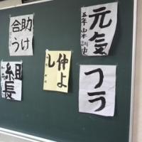 2017.02.05 隊集会@花水公民館